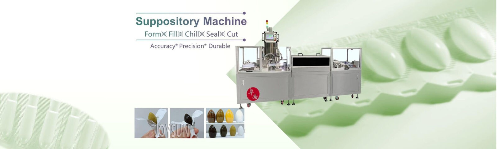suppository-filling-sealing-machine-supplier