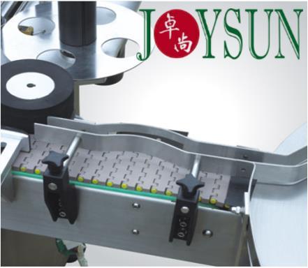 Double Side Sticker Labeling Machine JS-2510D