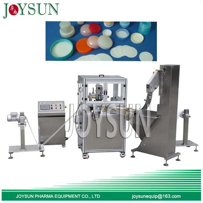 Cap Liner Insertion Machine for Sales