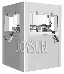 double-rotary-tablet-machine-HJPT-1060