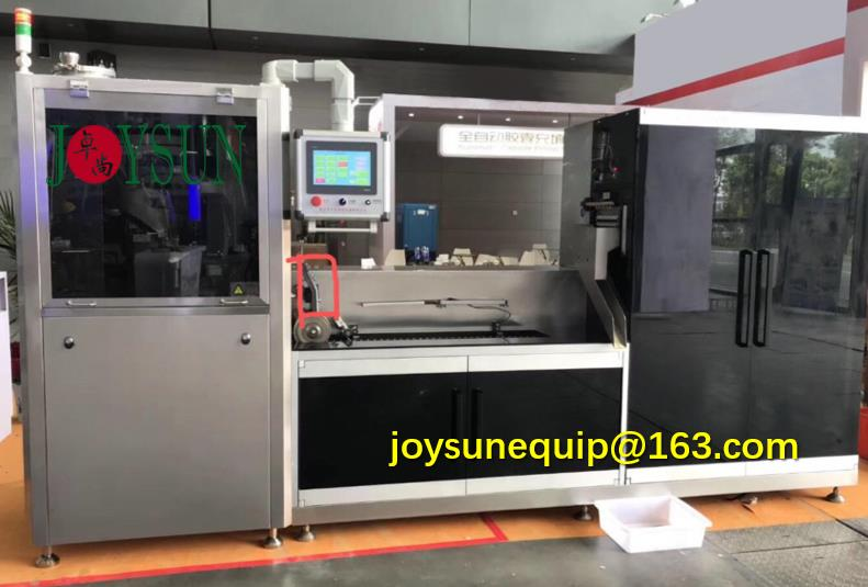 liquid-capsule-filling-sealing-machine